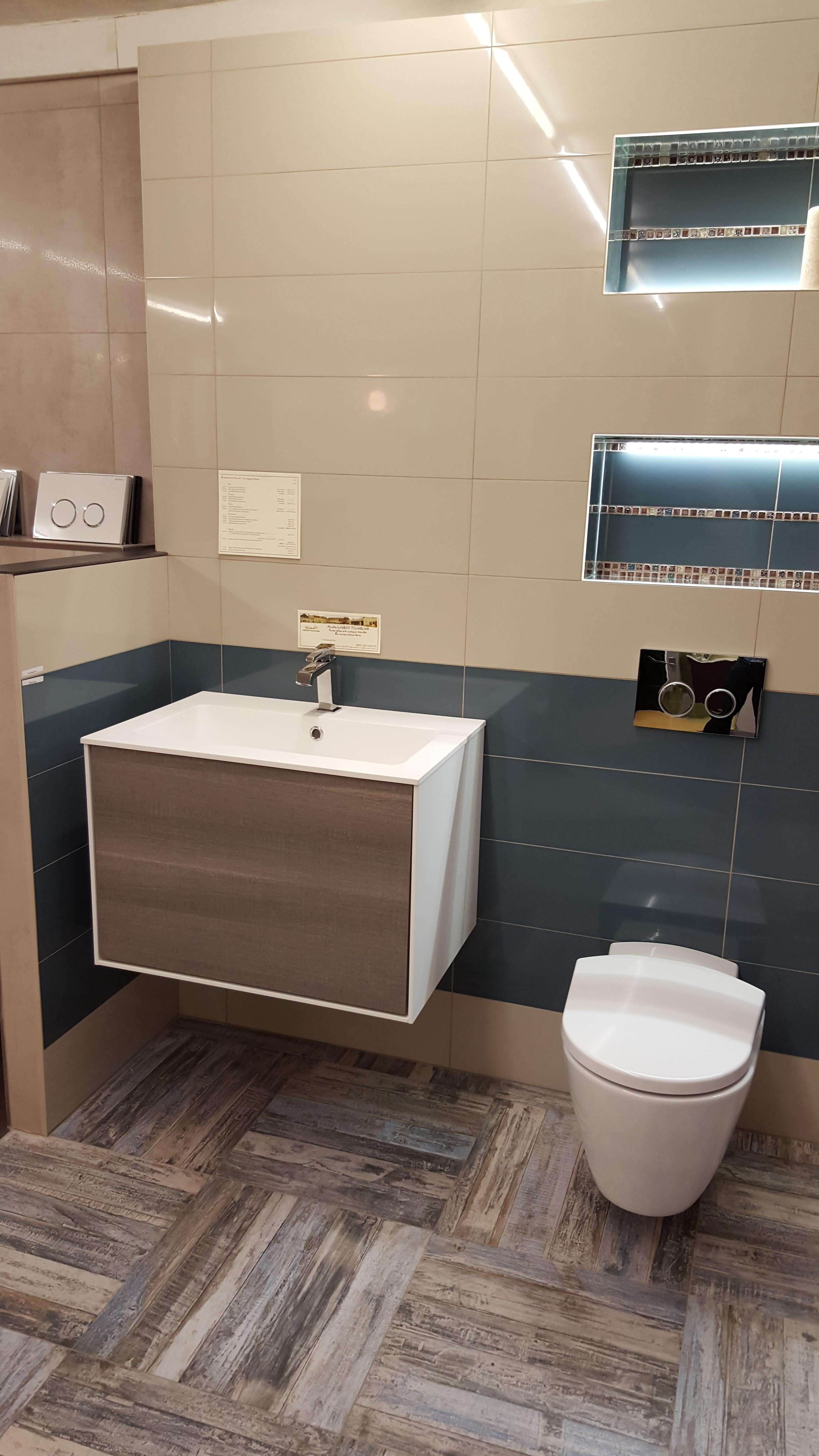 Eclairage chambre ado for Meuble de salle de bain chez but